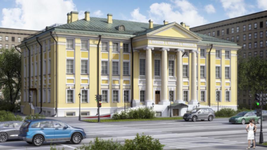 Правление Союза писателей России